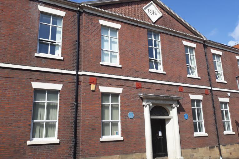 A photo of the Inspire building in Preston